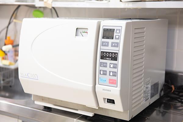滅菌対策のための設備